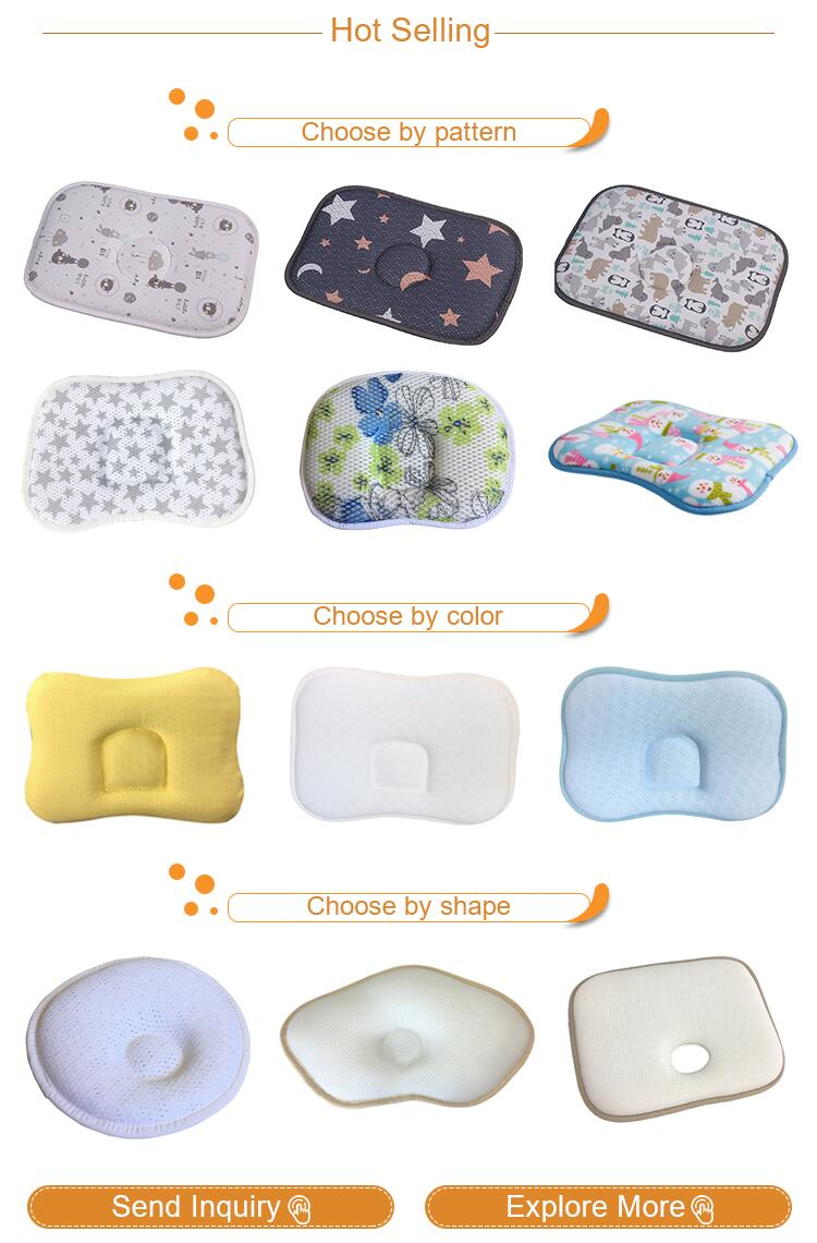 Cloud shape custom airflow mesh head shaping baby anti roll baby nursing pillow