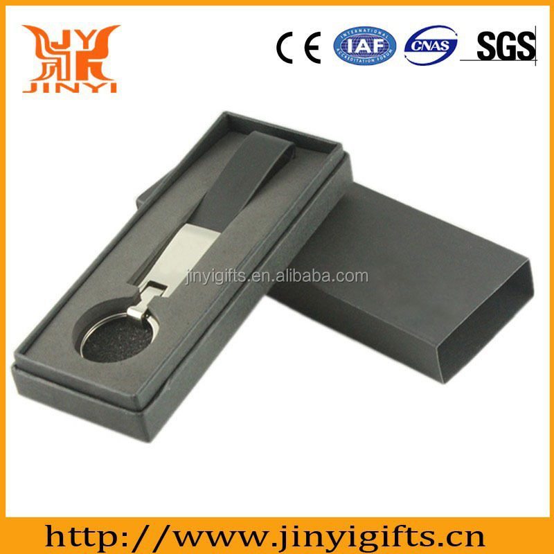 2017 the most selling china supplier gift keychains