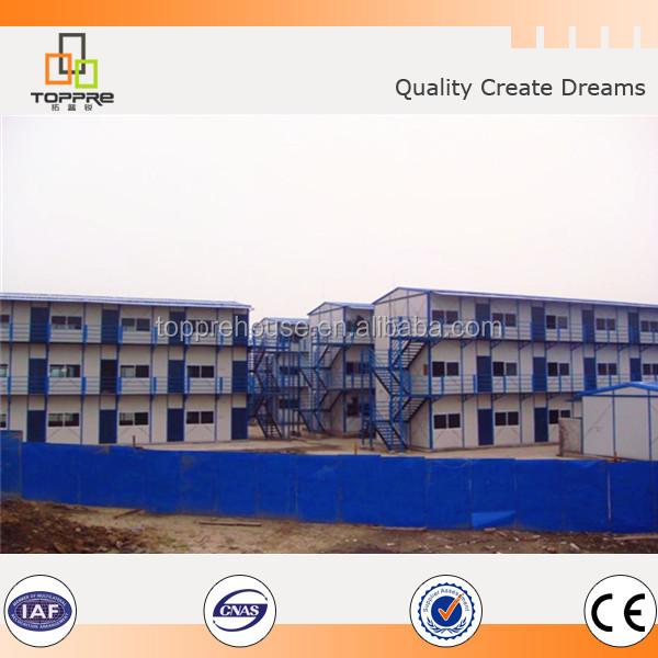 Cheap and easily assembled prefabricated modular house for classroom