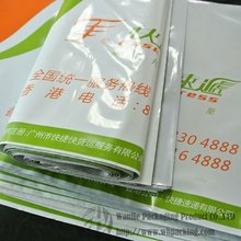 3Mil Thickness High Quality cd mailers Self Sealing custom polymailers