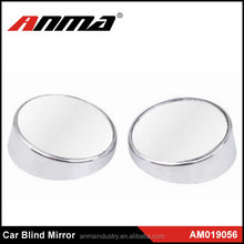 Adjustable Automotive Blind Spot Mirrors Sector Convex Stick- On Rear View and Rear Glass Mirrors