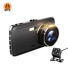 front and back dual lens car event evidence recorder dash cam