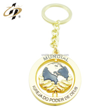 Wholesale cheap custom save the earth Jesus shape metal souvenir keychain for propaganda