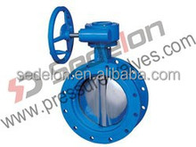 API609 Strong Flexibility Flange End Concentric Butterfly Valve DN200