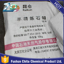 58 kunlun brand semi refined paraffin wax from daqing petrochemical company