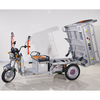 China Three Wheel Tricycle Motorcycle on sale