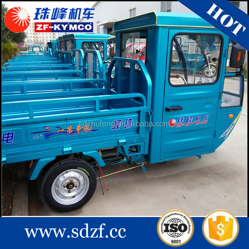 2017 new product three wheel motorcycle electric delivery rickshaw tricycle