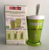 Sale plastic ice smooth cup, bpa free plastic chilled cup