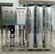 500LPH automatic mobile ro water treatment drinking plants for dialysis