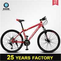 RF-50 high quality 27 speed off road downhill mountain bike