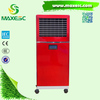 Mini mobile water air cooler Remote contral evaporative air cooler