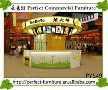 2016 Made in China mall retail fruit juice kiosk design