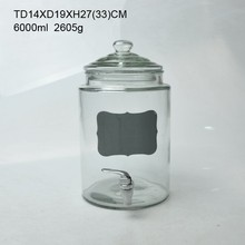 Water Glass Dispenser with Tap
