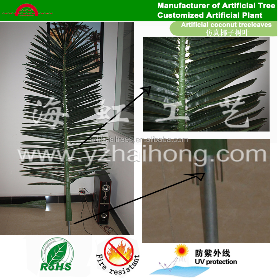 Outdoor large Artificial coconut/coco tree leaves