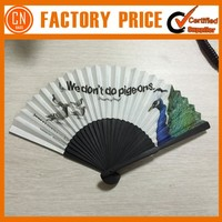 Hot Summer Promotional Gift Paper Craft