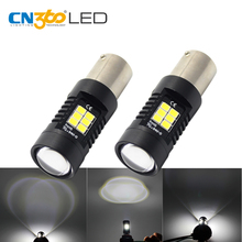 1157 BAY15D 21SMD White Lamp Auto w21/5w p21/5w led bulbs rear brake Lights