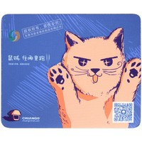 custom laptop mouse pad,mouse pad material for diy,screen protector roll material