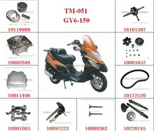 TMMP GY6 150 MOTORCYCLE SPARE PARTS,HIGH QUALITY