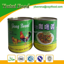 Wholesale Canned Food Curry Chicken