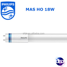 Philips LED tube light price Master 1200mm HO 18W 865 T8 ROT