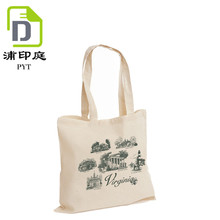 PYT Alibaba Wholesale Newest Fashion Tote Canvas Handle Bag Cotton Hand Bag with Customized Logo Printing