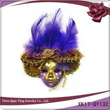 Fashion cool purple feather mini masquerade magnet mask