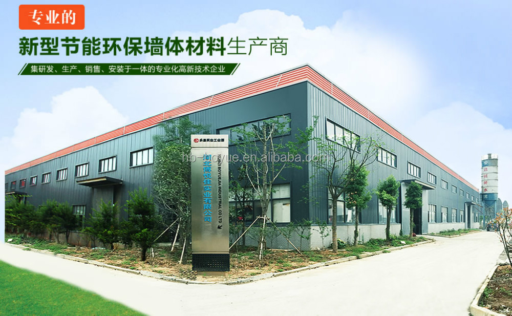 China supplier EPS cement sandwich panels prefabricated houses