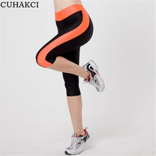 2017 Women Sportswear Harem Calf Length Capri Yoga Wear Pant Pencil Patchwork Lady High Waist Plat Stretched Trousers