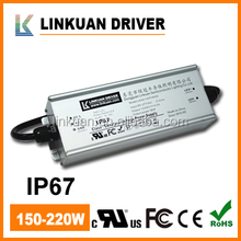 150W constant voltage waterproof ul 12v led driver