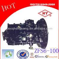 S6-100 auto transmission for Higer