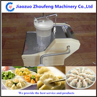 Home use manual mini dumpling making machine