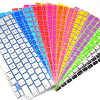 Silicone Waterproof Laptop Keyboard Cover Protector