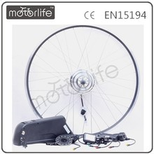 MOTORLIFE/OEM 350W Ebike Engine Mid Motor Kit For Electric Tricycle