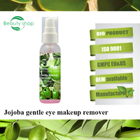 Jojoba natural eye makeup remover