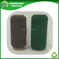 HB779 stocklot latex rubber covered elastic yarn agent importers in South Africa