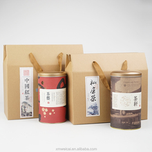 Hot-selling portable tea/wine special packaging paper box, gift paper box.