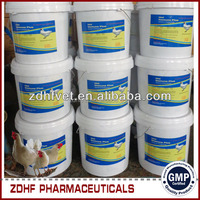 immune system booster poultry farming/veterinary medicine manufacturers