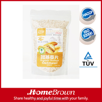HOME BROWN Organic Instant Oatmeal