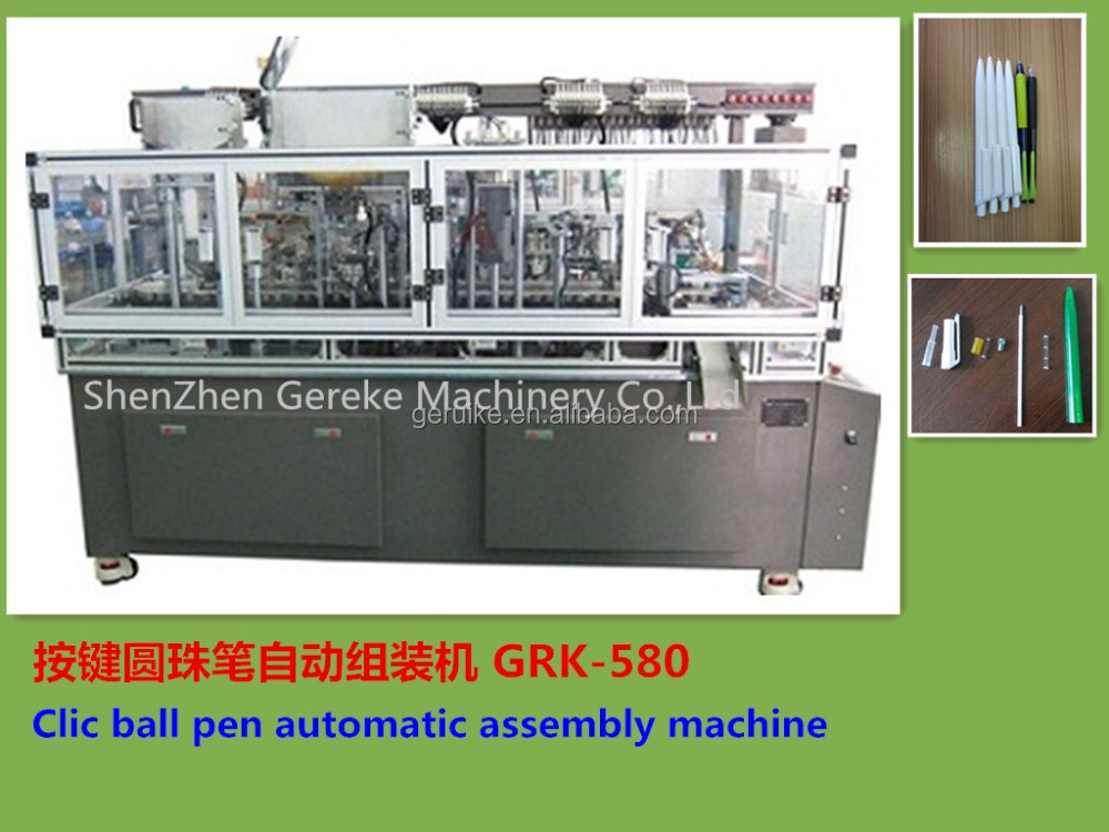 GEREKE-The Professional key ball pen Automatic Production Line