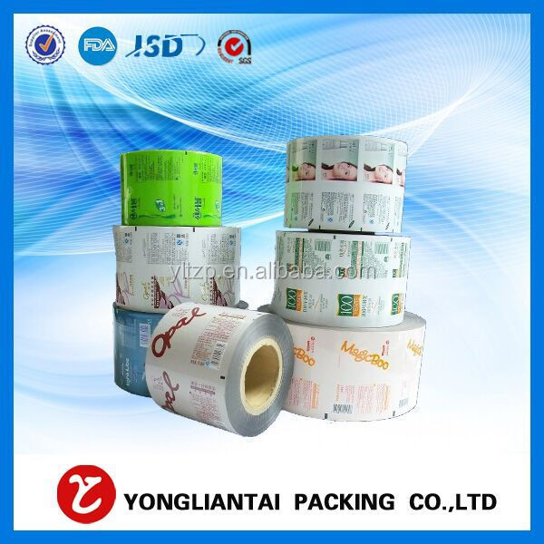 Food grade packaging bags plastic laminated film bag roll