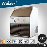 cube ice maker machine ,commercial ice machine for sale
