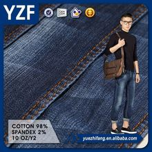 8S twill striped bamboo wool silk light special deep blue fiber new fashion denim fabric