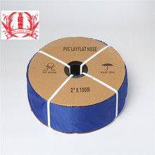PVC Layflat Hose/pipe/tube for Agriculture irrigation/Rubber layflat hose oem manufacturer in