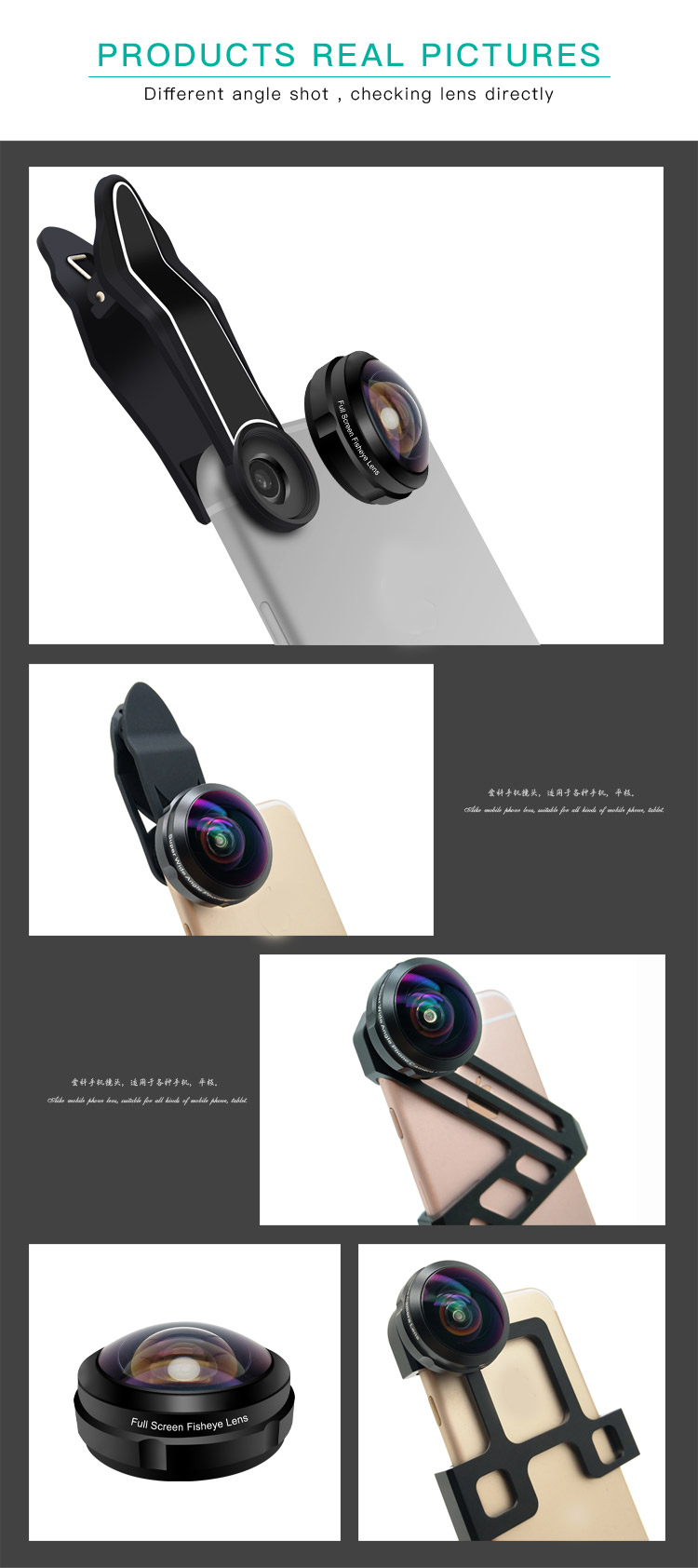 Super HD Full Screen 238 degree Fisheye Lens For Smart Phone Camera Optical Glass Lens