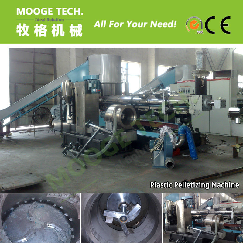 Waste PP PE Film Recycling Plastic Pelletizing Machine