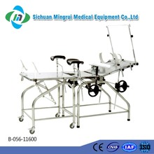China supplier wholesale widely uesd obstetric delivery table