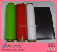 2015 newest colored pvc flexible magnet