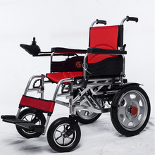 Hot Sale Light Weight Small Power Electric Foldable Wheelchair With Cheap Price