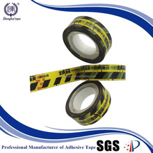 Printing strapping stationery packing tape