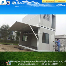 2016 low cost prefab container coffee bar house for sale/foldable china container shop